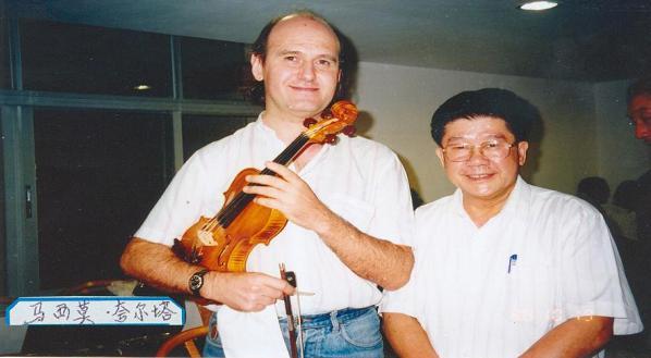 Massimo Quarta, Soloist, Concert Master of Orchestra Internazionale d'Italia