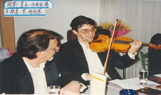 Ruben Aharonian, First Violinist of Borodin Quartet