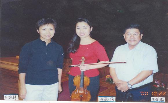 Wing-Sze Yip, Sarah Chang and Tian Neng Su